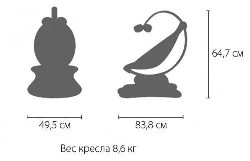 mr8.jpg