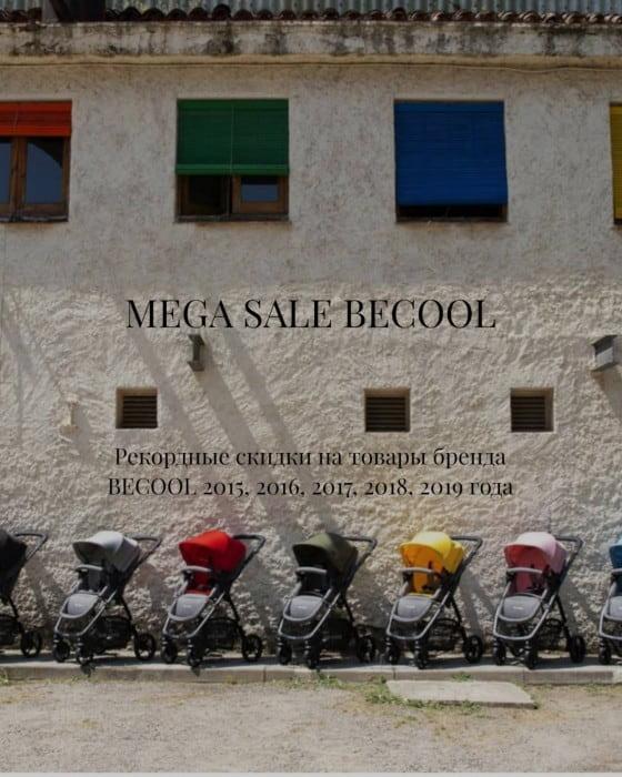 Mega Sale BECOOL